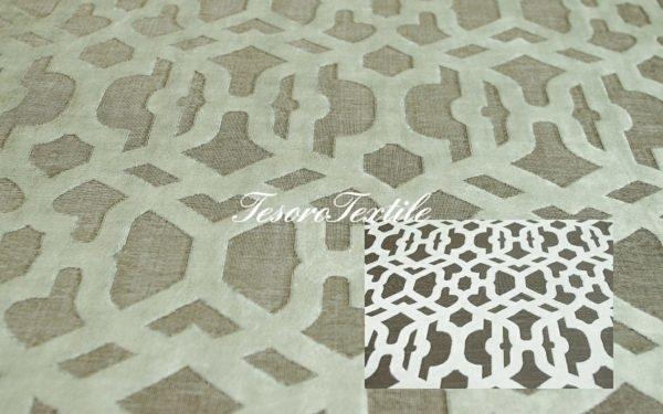 Ткань для штор Пан-бархат SCANDINA цвет кофейный